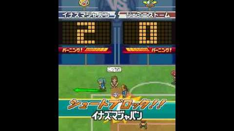 Inazuma Eleven 3 The Ogre - Hammer of Wrath