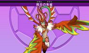 Hien no Suzaku Keshin Model