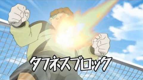 Inazuma Eleven - Toughness Block