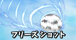 Frostball (JP)