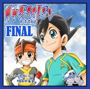 Illustration of EP Final (Orion)