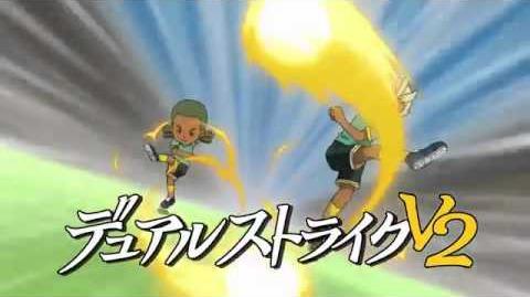 Inazuma Eleven - Dual Strike V2