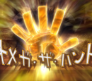 Omega Hand