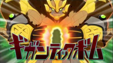 Inazuma Eleven GO Lost Angel VS Gigantic Bomb