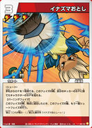 Inazuma Otoshi in the TCG