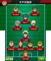 Kidokawa Seishuu Whole Formation