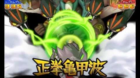 Seiken Kikkouha (Genbu) Game Ver
