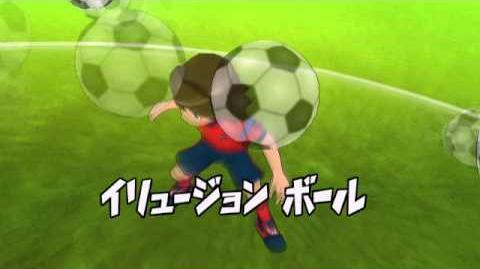 Ballon Illusoire sur la Wii
