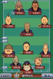 IE1 Inazuma-Veteranen