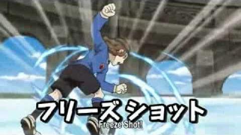 Inazuma Eleven - Freeze Shot