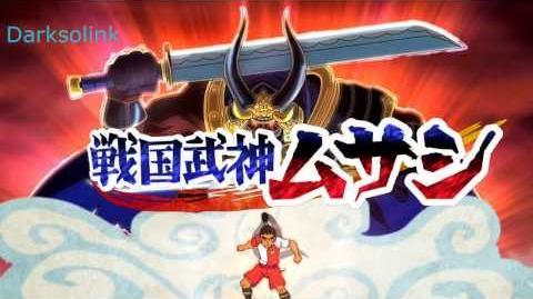 Inazuma Eleven Go Vs Danball Senki W Dimension Storm HD