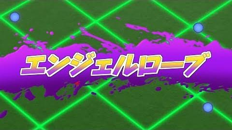 Angel Robe Tunica Angelical Inazuma Eleven - Orion no Kokuin