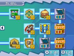 Daisuke's route 2
