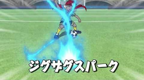 Inazuma Eleven(イナズマイレブン)ジグザグスパーク Zig Zag Spark