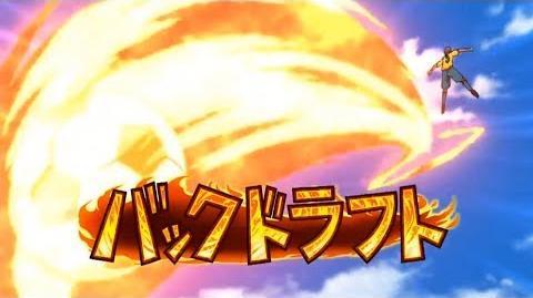 Inazuma Eleven Ares no Tenbin (イナズマイレブン アレスの天秤). Backdraft