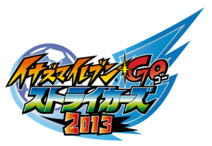 Inazuma Eleven GO Strikers 2013 Logo 2