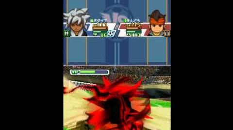 Inazuma Eleven The Ogres Death Break G5 vs. Omega The Hand G5
