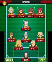 Seidouzan game formation