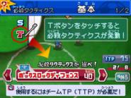 Hissatsu tactics help