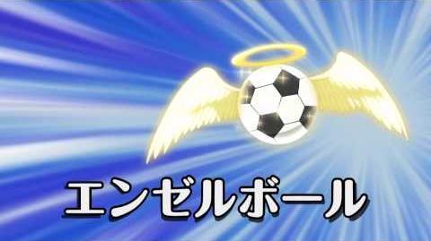 Inazuma Eleven (イナズマイレブン) Angel Ball