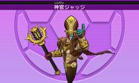 Shinkan Judge Keshin Model