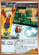 IGS-02-025