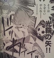 Flèche de l'Aube Manga