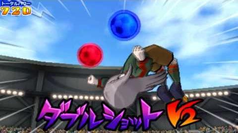 Inazuma Eleven Go 2 Chrono Stone Hissatsu Double Shot (Shoot Command 07)