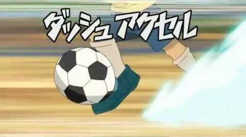 Inazuma Eleven - Dash Accel