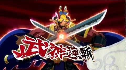 Inazuma Eleven GO The Movie Extend Zone & Bushin Renzan