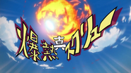 Bakunetsu Screw with Dragon Slayer