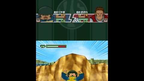 Inazuma Eleven 2 Fire - The Wall