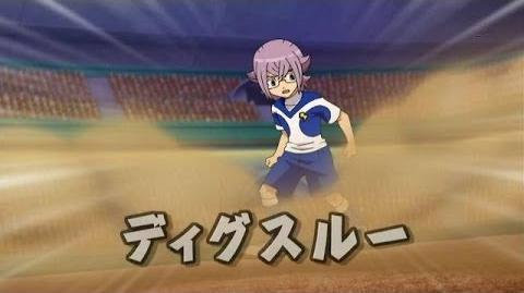 Inazuma Eleven GO Galaxy Episode 22 イナズマイレブンGO ギャラクシー 22 Sand Knock Dig Through サンドノック ディグスルー-0