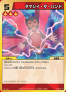Tamashii The Hand in TCG