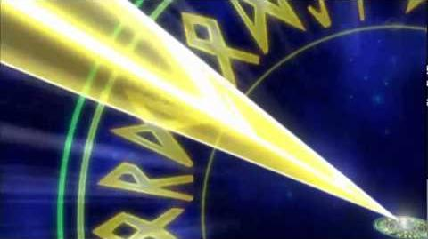 Inazuma Eleven (イナズマイレブン) - Odin Sword オーディーンソード