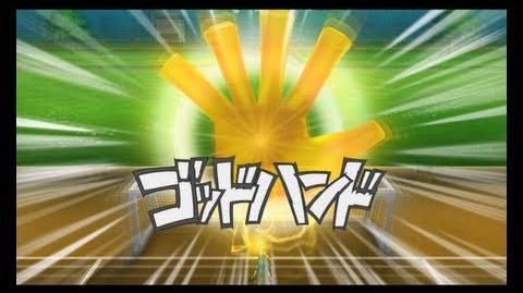 Inazuma Eleven GO Strikers 2013 - God Hand Endou ver