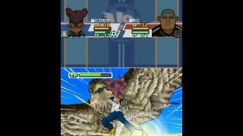 Inazuma eleven 3 spark Hawk shot kai