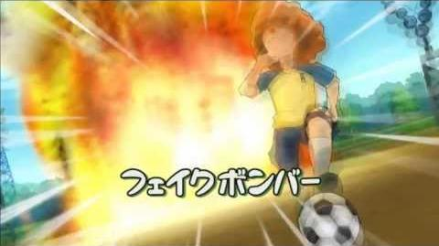 Inazuma Eleven GO Strikers 2013 - Fake Bomber ( フェイクボンバー )