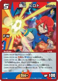 KiyamaCard1