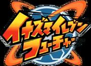 Inazuma eleven future logo