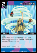 Heavens time tcg raimon
