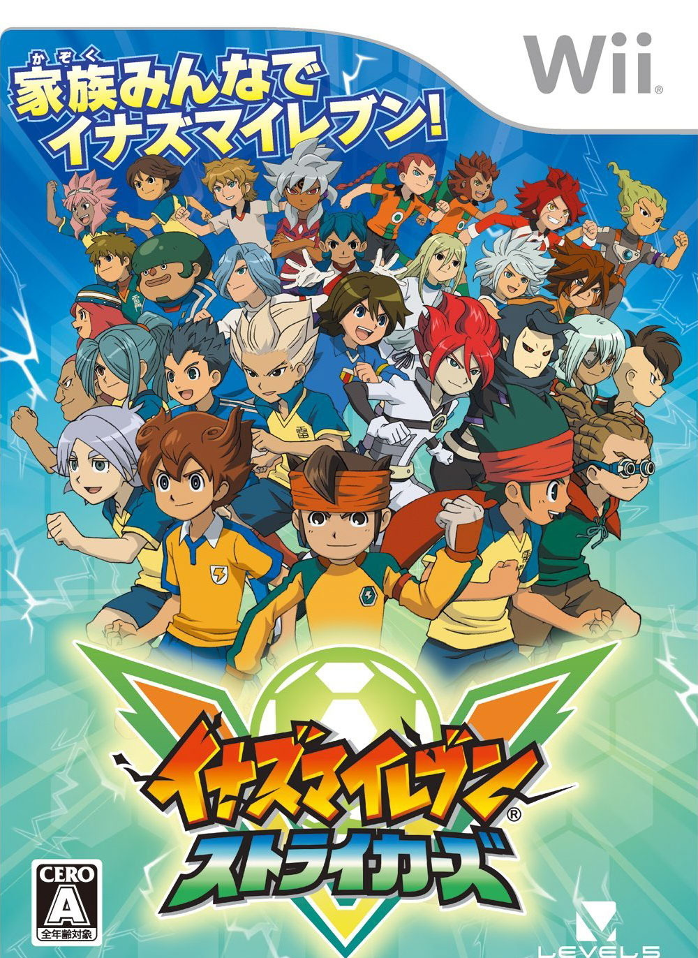 inazuma eleven strikers sur wii