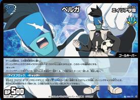 File:ShiraiTCG.png