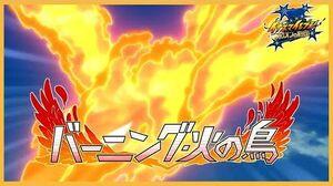 Burning Hinotori Pajaro Ardiente Ejercito del Fenix Inazuma Eleven - Orion no Kokuin