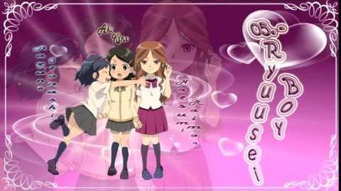 """05.- Ryuusei Boy (Inazuma Eleven Series 5 Year Anniversary Album """"Hontou ni Arigatou"""")"""