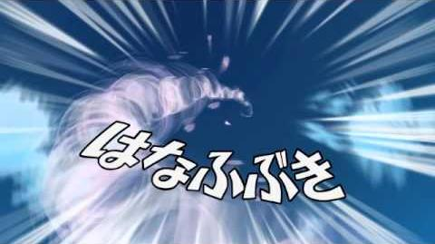 IE GO Strikers 2013 - Hanafubuki
