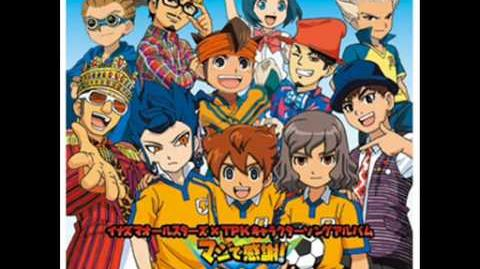 T-Pistonz KMC Maji De Kansha Inazuma All Stars-1