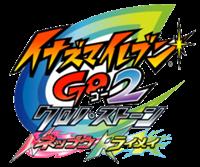 200px-Inazuma Eleven GO 2 Chrono Stone Neppuu and Raimei