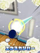 SD Excalibur (White Rose)