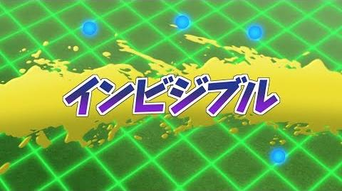 Tactics Invisible-Inazuma Eleven Orion on Kokuin
